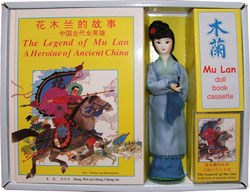 [picture of Mulan Giftset]