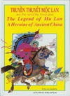 [cover of